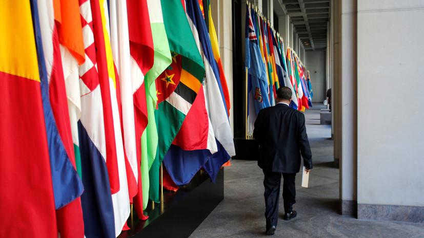 Эффект пандемии: МВФ прогнозирует падение мировой экономики на 3% в 2020 году