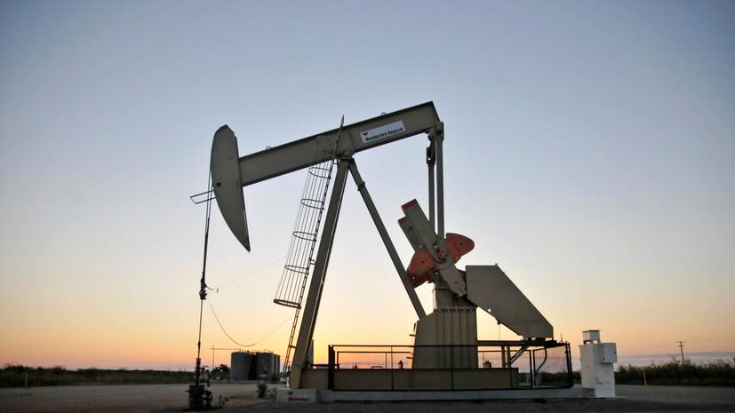 Цена нефти Brent опустилась ниже $30 за баррель