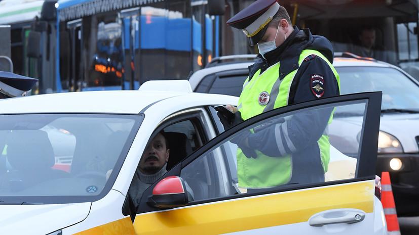 Поручение Собянина: Как будут проверять электронные пропуска на перемещение  в столице