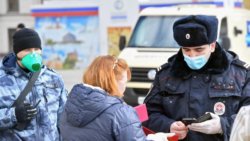 Кремль объяснил введение пропускного режима в Москве