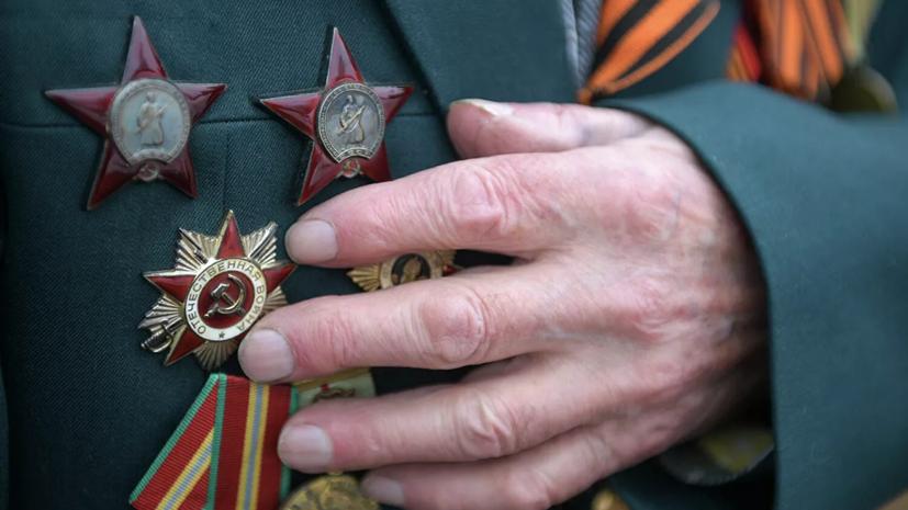 Ветеранские организации попросили Путина отложить парад Победы