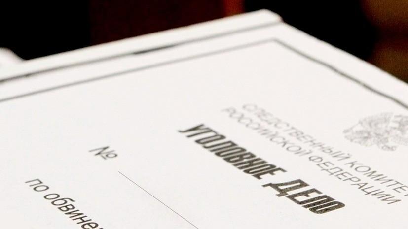 В России возбуждено уголовное дело против организации «Русь сидящая» из-за фейка о коронавирусе