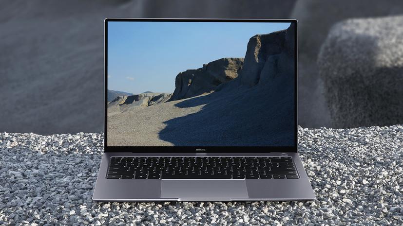 Лёгкая мощь: ультратонкие ноутбуки HUAWEI MateBook 13 и MateBook X Pro доступны для предзаказа в России