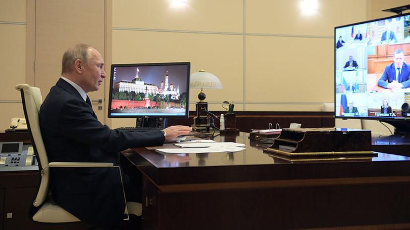 На сохранение зарплат: Путин предложил предоставить бизнесу безвозмездную финансовую помощь