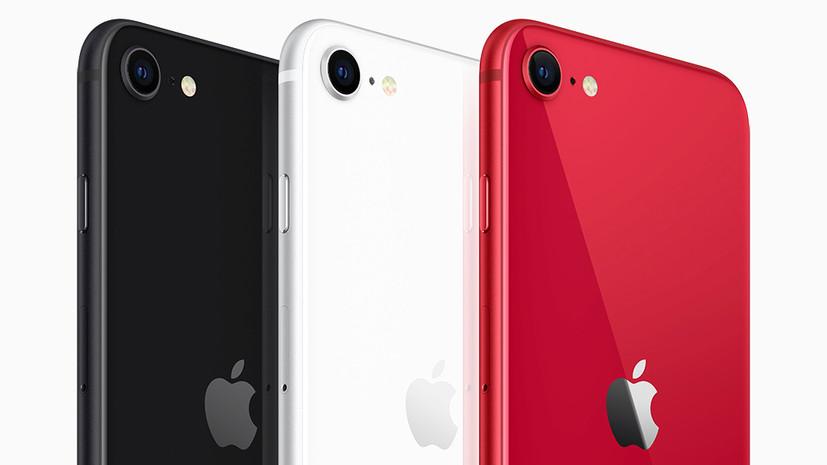Apple выпустила новый iPhone SE