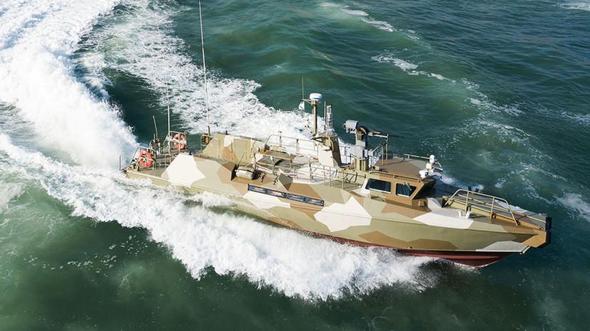 Быстроходный и многозадачный: в ВМФ России поступили новые патрульные катера «Раптор»