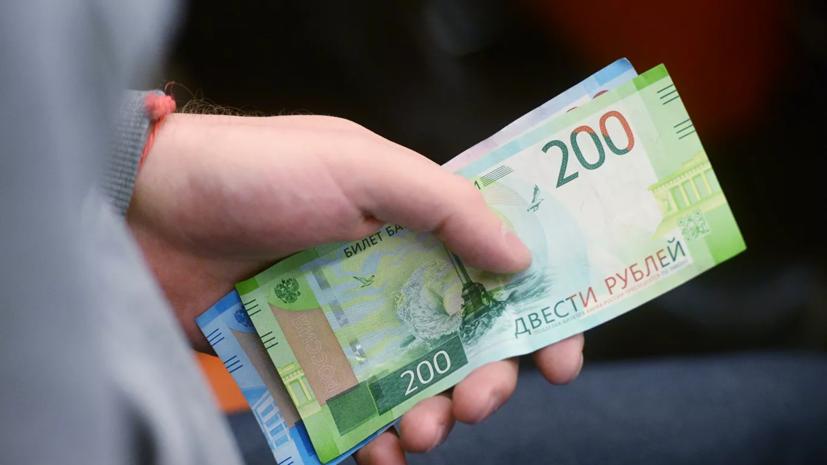 Более 1,2 млн жителей Подмосковья получили вторую часть выплат за режим самоизоляции