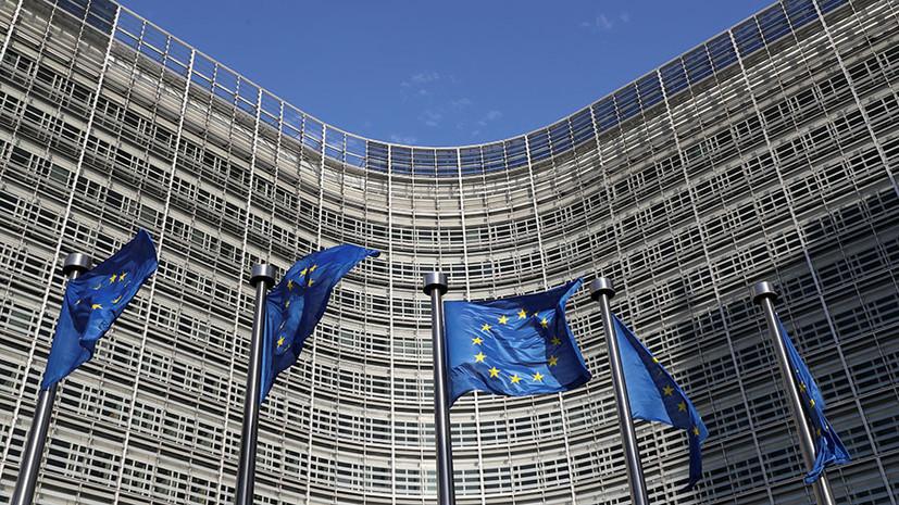 ЕК выделит €3,2 млн для охраны миссии Евросоюза на Украине