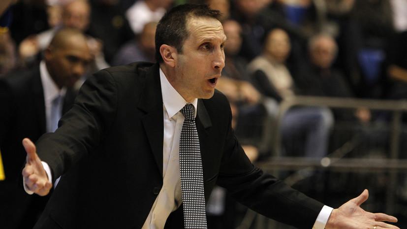 СМИ: Экс-тренер сборной России покинет свою должность в клубе НБА