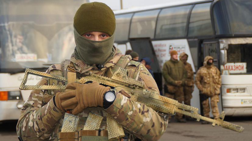 В Донбассе проходит обмен пленными между ДНР и Киевом