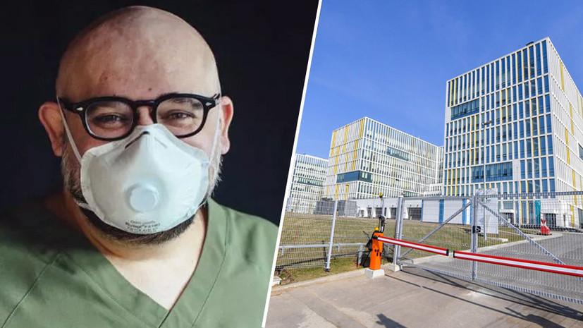 «Спасибо команде»: главврач больницы в Коммунарке подвёл итоги работы за 45 дней