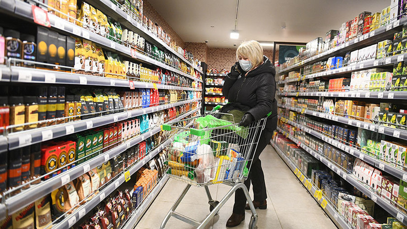 В Москве заявили, что идея продуктовых карточек не рассматривается