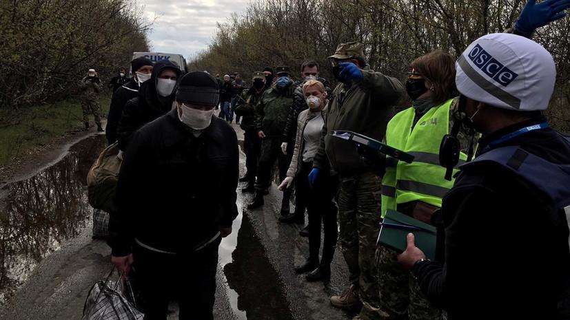 ЛНР и Киев проводят обмен пленными
