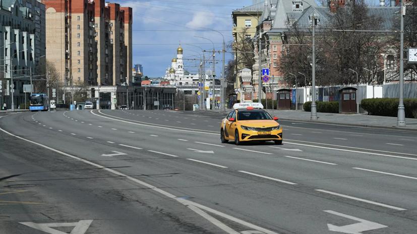 Медикам в Москве предоставят бесплатные такси и места в гостиницах