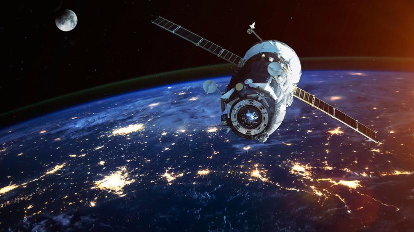 «Выдумывают предлоги»: в МИД России ответили на заявления Пентагона о «противоспутниковом» оружии РФ