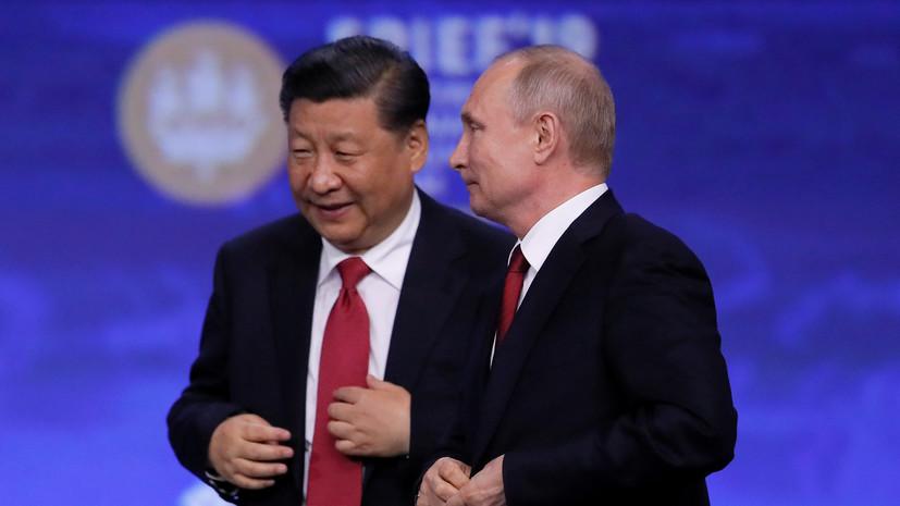 Си Цзиньпин и Путин провели телефонный разговор