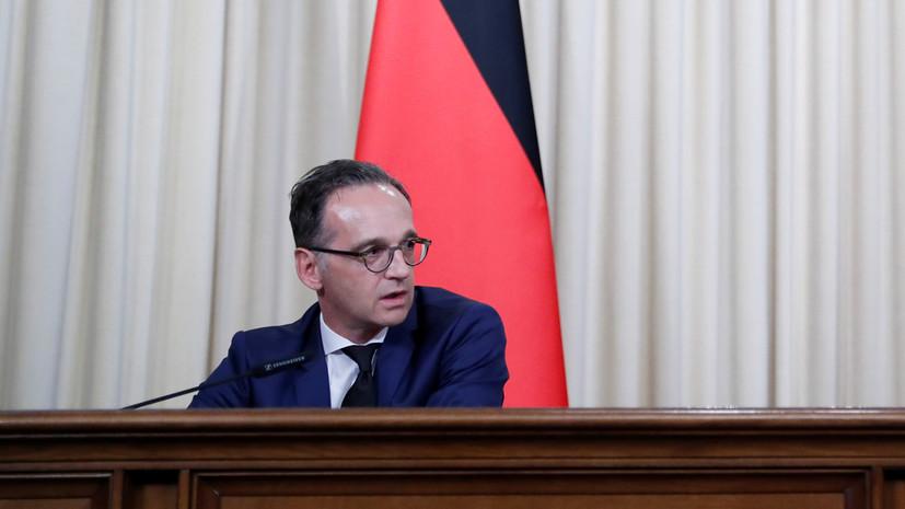 В ФРГ заявили о готовности увеличивать поддержку ВОЗ
