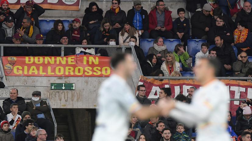 Футболисты в Италии могут начать тренировки за закрытыми дверями 4 мая