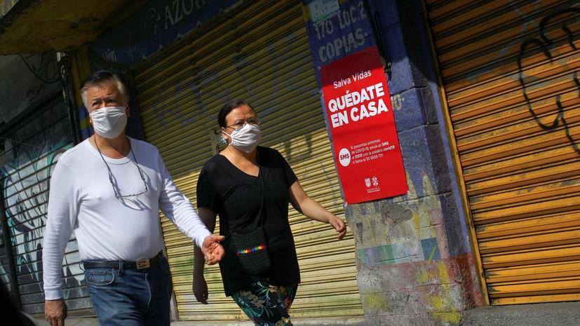 Число случаев заражения коронавирусом в Мексике достигло 6 297
