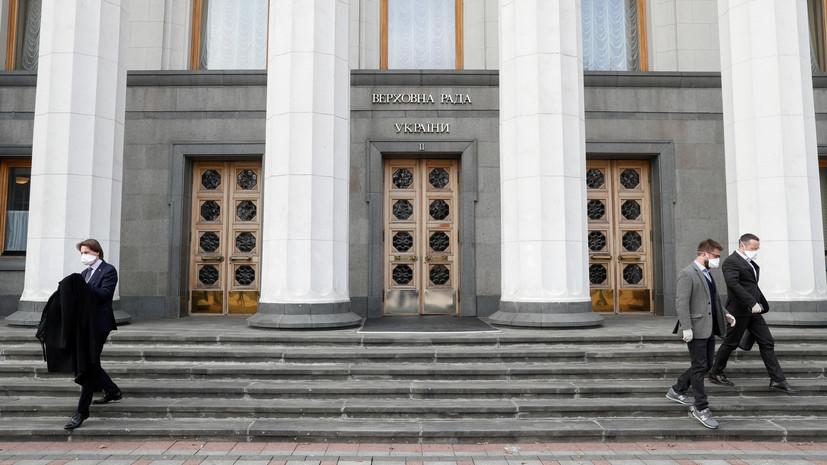 Вирус дефицита: как Киев пересматривает бюджетные расходы в условиях пандемии
