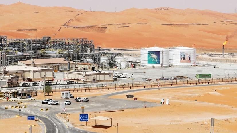 Saudi Aramco с 1 мая начнёт поставки 8,5 млн баррелей нефти в сутки