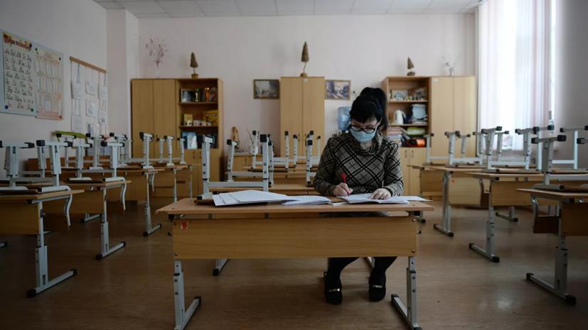 Минпросвещения перенесло всероссийские проверочные работы