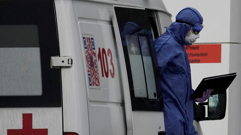 За сутки в России умер 41 человек с коронавирусом