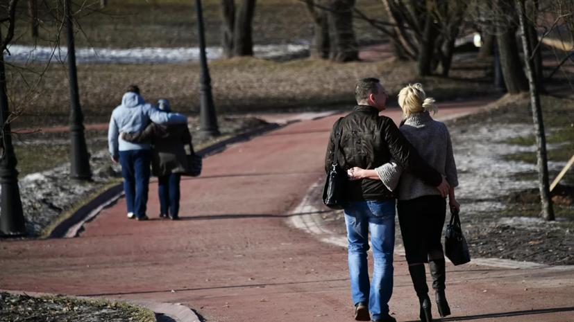 Названо соотношение числа мужчин и женщин в России