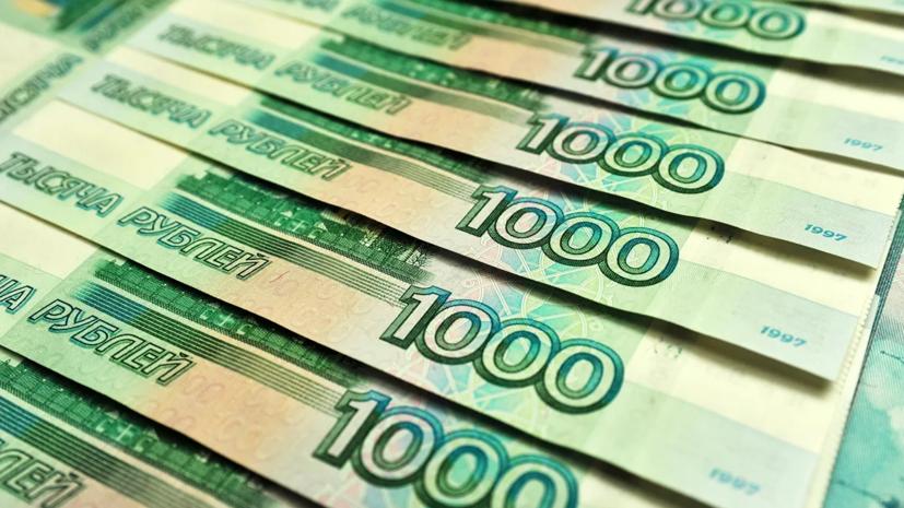 Россияне назвали необходимый для комфортной жизни на карантине уровень дохода