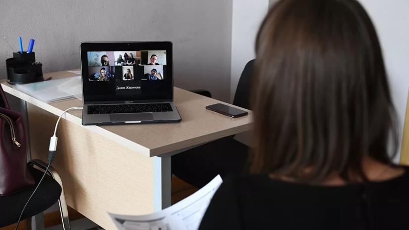 Студентов педагогических вузов предлагают обучать работе в онлайне