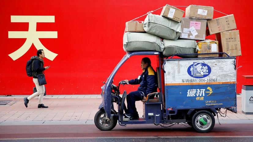 Внеплановая остановка: ВВП Китая упал впервые за 28 лет