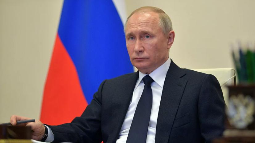 Путин назвал регионы России со сложной ситуацией с коронавирусом