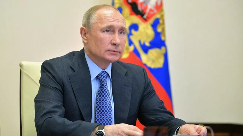 Путин заявил, что пик заболеваемости коронавирусом ещё не пройден