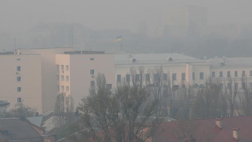 В Киеве зафиксировали существенное загрязнение воздуха