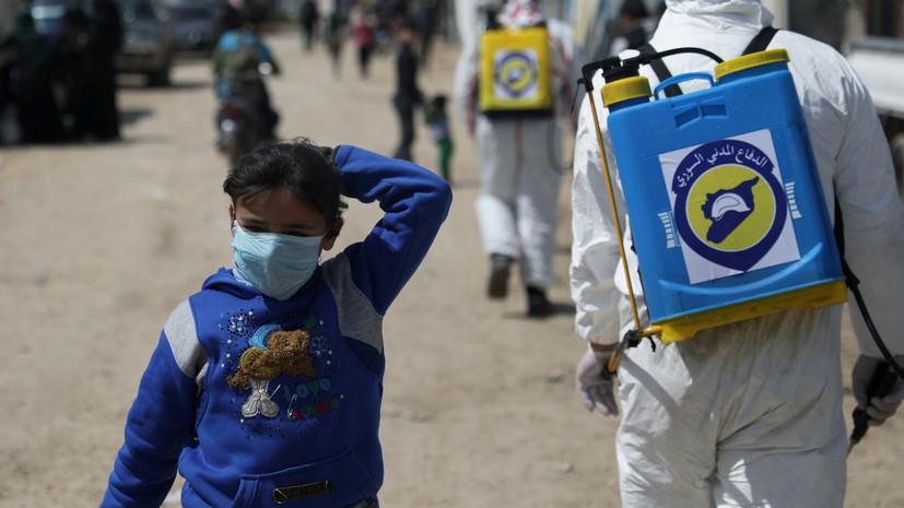Россия передала Сирии партию помощи для борьбы с коронавирусом