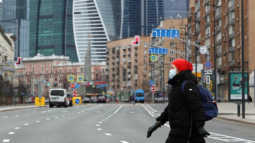 Временные ограничения в Москве продлили до 1 мая