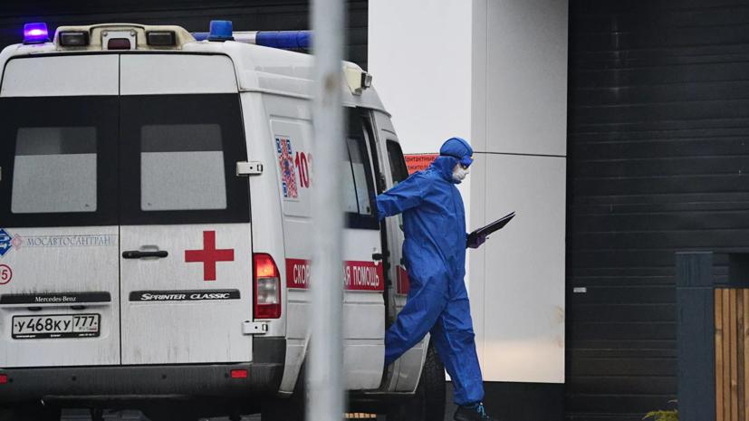В России число выздоровевших от коронавируса возросло до 3057