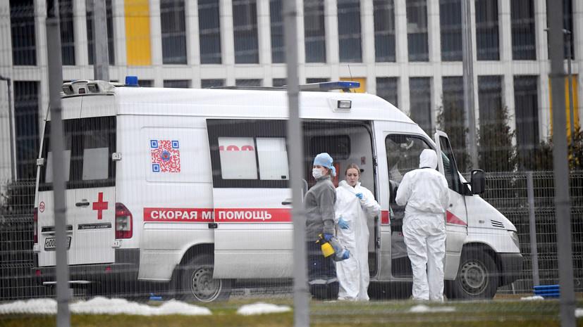 В России за сутки выявили 4785 случаев заражения коронавирусом