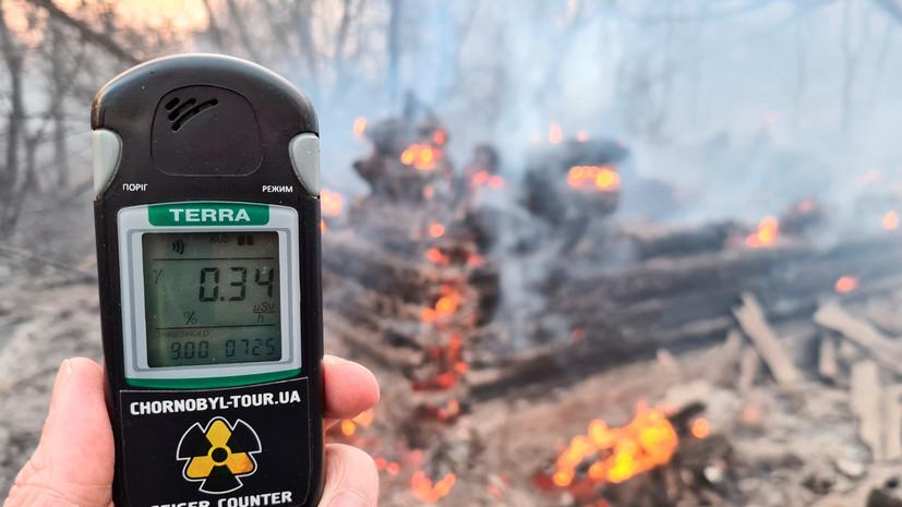 На Украине рассказали о радиационном фоне в зоне ЧАЭС