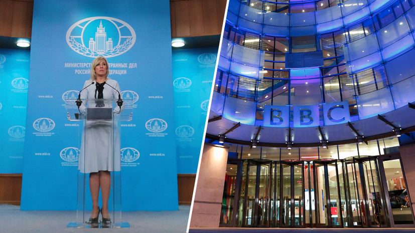 «Предвзято и ангажированно»: Захарова назвала абсурдом материалы BBC о мерах по борьбе с COVID-19 в России