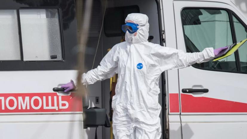 В Москве умерли 28 человек с коронавирусом