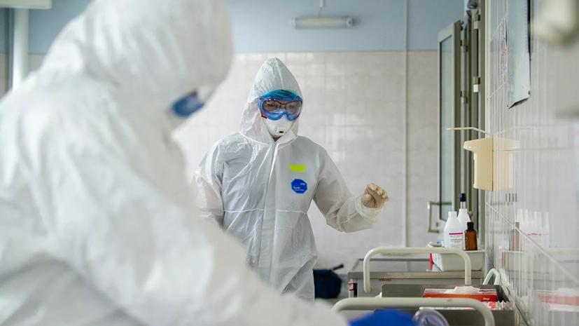 Названы регионы России с новыми случаями заражения коронавирусом