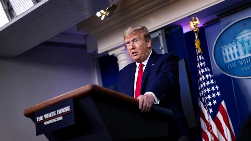 «Должно иметь последствия»: как Трамп намекает на причастность Китая к распространению коронавируса
