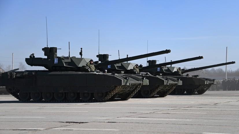 «Только после начала поставок в войска РФ»: Мантуров сообщил о предварительных заявках на экспорт танка Т-14 «Армата»
