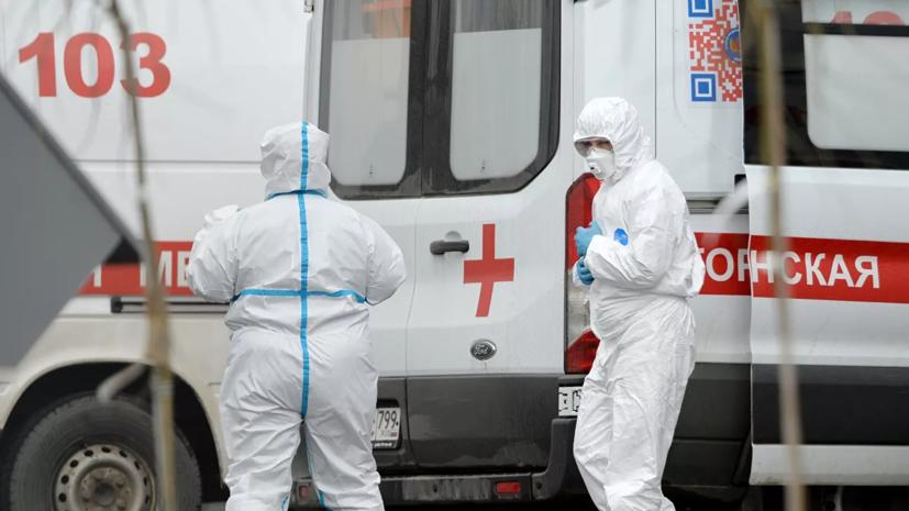 За сутки в России скончались 44 человека с коронавирусом