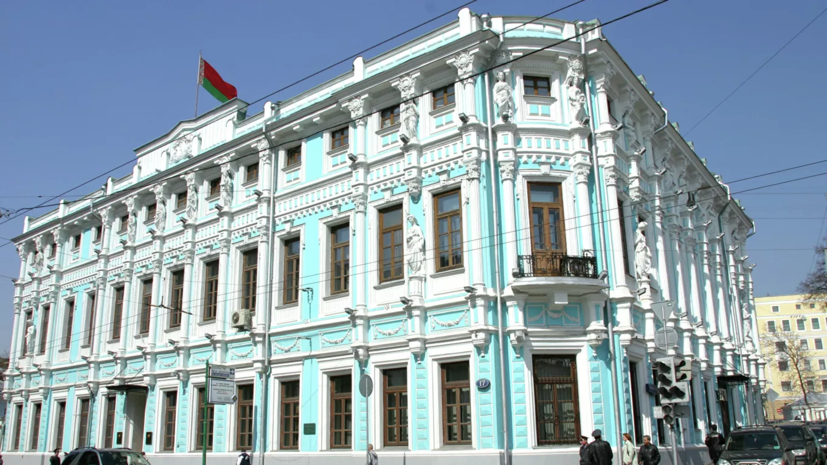 Посольство Белоруссии в России приостановило приём граждан