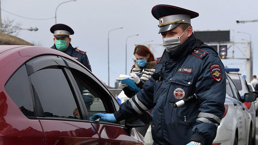 Фактор коронавируса: в ГИБДД раскрыли показатели аварийности на дорогах в марте