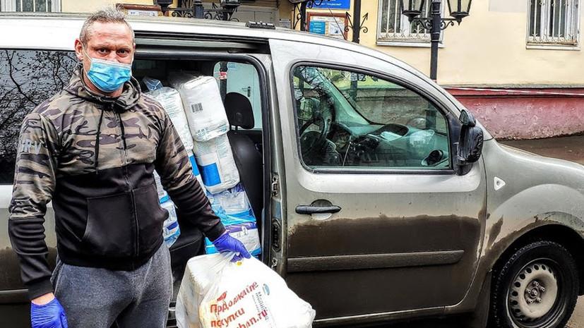 «Основная нагрузка лежит на нас»: соцработник рассказал RT о своих буднях во время пандемии коронавируса