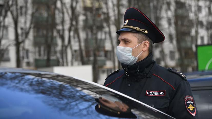 В Москве составили более 17 тысяч протоколов о нарушении самоизоляции