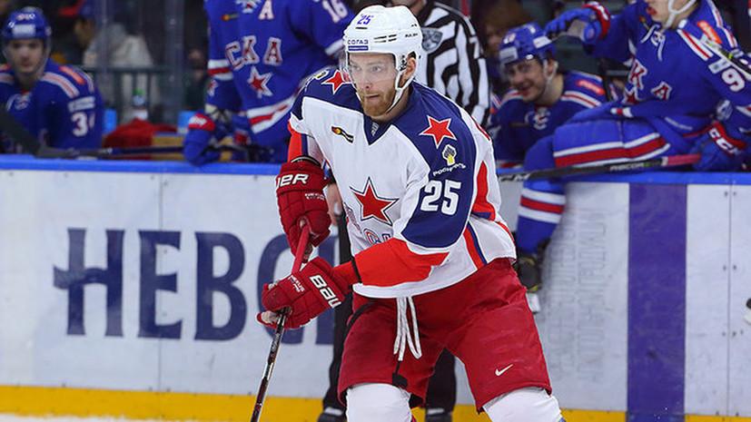 Хоккеист Григоренко заявил, что при переходе в «Коламбус» не думал о деньгах